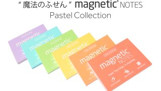 magnetic NOTES Pastel Collection 発売日のご案内