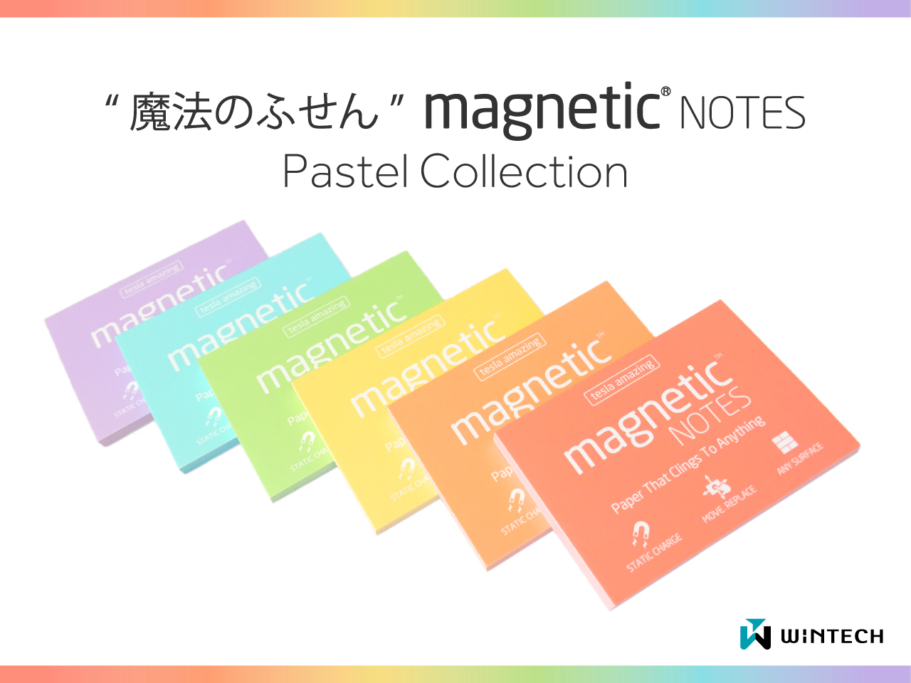 魔法のふせん magnetic NOTES Pastel Collection